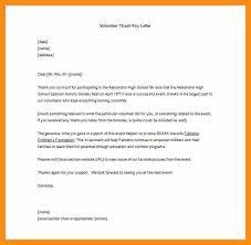 volunteer appreciation letter sample letter of appreciation for