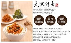 cuisine avec salle a manger int馮r馥 id馥 rangement cuisine 100 images id馥 carrelage mural cuisine