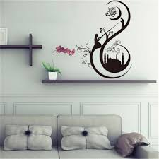 Muslim Home Decor by Online Get Cheap Islamic Wall Decor Aliexpress Com Alibaba Group