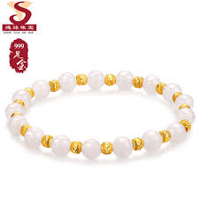 bracelet beads string images Usd 312 05 natural wada white jade hand string gold beads jpg