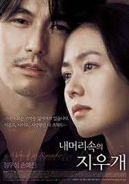 List Film Paling Sedih | a 2004 south korean film based on a 2001 japanese television drama