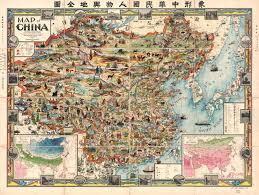 Large Vintage World Map by Vintage Pictorial Map Of China Earthly Mission