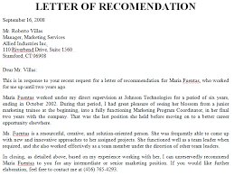 sample personal recommendation letter for college student