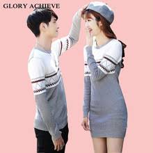 couples matching sweaters reviews online shopping couples