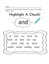 chunk it and a great resource words larger and reading strategies