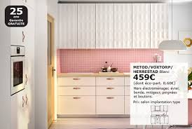 elements cuisine ikea lments cuisine but cool think of food and you think