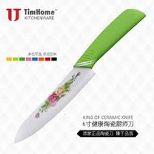 kitchen craft knives kitchen craft knives bulk prices affordable kitchen craft knives