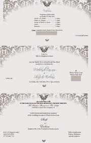 Pakistani Wedding Cards Online Wedding Cards Pakistan Text Wedding Cards Pakistani Wedding