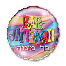 bar mitzvah gifts judaica rimmon leading uk shop for