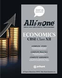 all in one economics cbse class 12th 2017 18 buy all in one