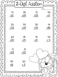 winter math for 2nd grade 2 digit addition and subtraction