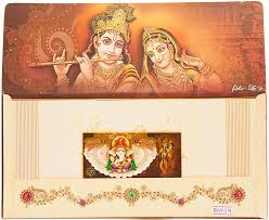 hindu wedding card wedding card with god images and wedding procession