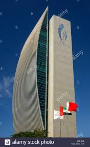 headquarters dubai headquarters of the national bank of dubai nbd in the deira