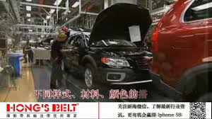 car industry application with modular conveyor belt from hongsbelt
