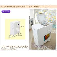 Cosmetic Cabinet Pending Mobile Movable Makeup Organizer Dresser Drawers Cabinet