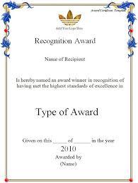 award certificate template blank halloween costume certificate