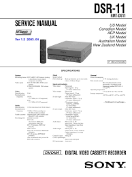 sony dsr 11 service repair manual videotape video