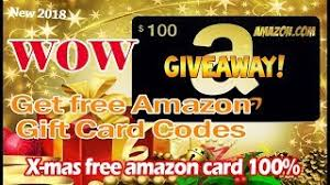 download how to get free amazon codes new version 2017 in mp3