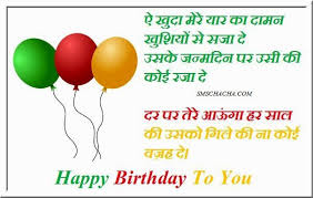 birthday quotes for your best friend sensational best friends