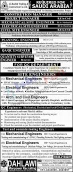electrical engineering jobs in dubai for freshers electrical engineer jobs in dubai best of engineering jobs in al