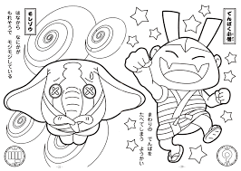 youkai watch coloring book u2013 cait u0027s japanese elementary english