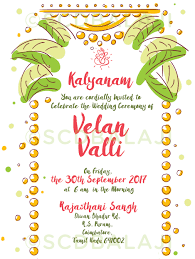 south asian wedding invitations south indian tamil wedding invitation design and illustration by