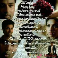 film quotes in tamil 299 best love tamil movie quotes images on pinterest film quotes