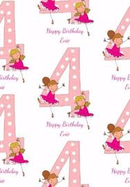 ballerina wrapping paper ballerinas on stage 4th birthday wrapping paper