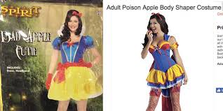 Halloween Costumes Funny Knockoff Halloween Costumes Business Insider