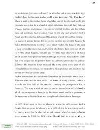 ruskin bond u0027s biographical sketch by gulnaz fatima aligarh muslim uni u2026