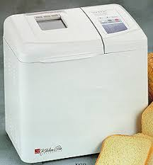 regal kitchen pro collection regal k6743 kitchen pro 2lb breadmaker white430 watts qvc