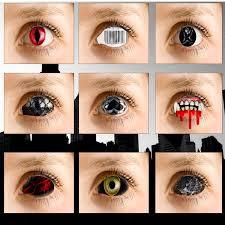 eye thisisthek