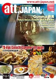 agr駑ent cuisine centrale att issue 67 by finex co ltd issuu