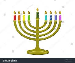 where can i buy hanukkah candles hanukkah candles white background stock illustration 235751674