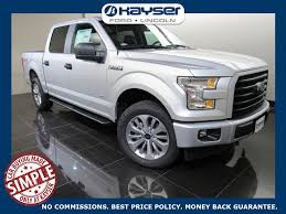 ford lease vehicle lease and finance offers in wi kayser ford