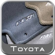 toyota avalon floor mats the best 2001 toyota avalon carpeted floor mats from