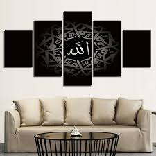 Islamic Home Decor Canvas Pictures Home Decor Living Room 5 Pieces Islamic Arabic
