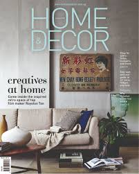 Home Design Magazines Interior Magazines In India Trendy Press India Design Forum With