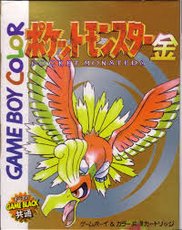 pokémon gold version 1999 game boy color box cover art mobygames