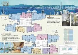 hong kong property agency apartment house for sale rent