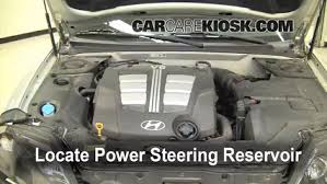 hyundai elantra power steering fluid follow these steps to add power steering fluid to a hyundai