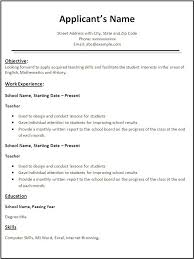 Teaching Resume Example by Teacher Resume Template Word Resume Example