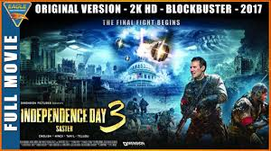 independence day saster new action movies 2017 full movies