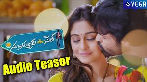 subramanyam for sale movie audio teaser latest tollywood movie