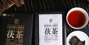cuisine patin馥 四大日本茶叶品牌 爱福窝装修论坛
