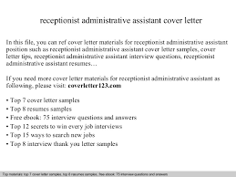 sample cover letter administrative assistant position template