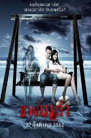 film hantu thailand subtitle indonesia 92 best nonton cinema 21 streaming images on pinterest 2017 movies