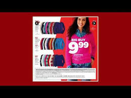 jcpenney black friday commercial