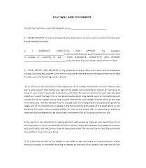 last will and testament form hitecauto us