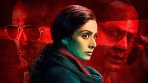 sridevi starrer mom full movie gets leaked online and is made